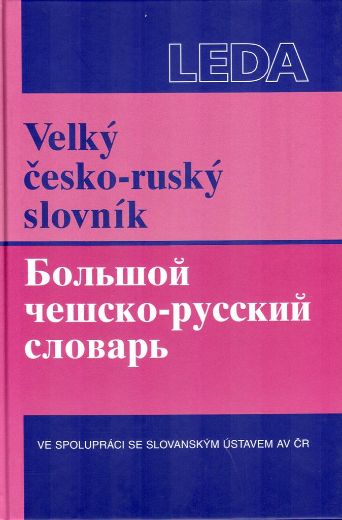 Velký česko-ruský slovník - Marie Sádlíková
