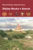DĚJINY RUSKA V DATECH - PEČENKA MAREK, LITERA BOHUSLAV
