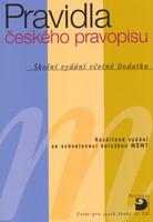 Pravidla českého pravopisu, Školní vydání včetně Dodatku