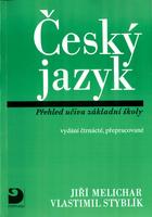 Český jazyk, Přehled učiva základní školy