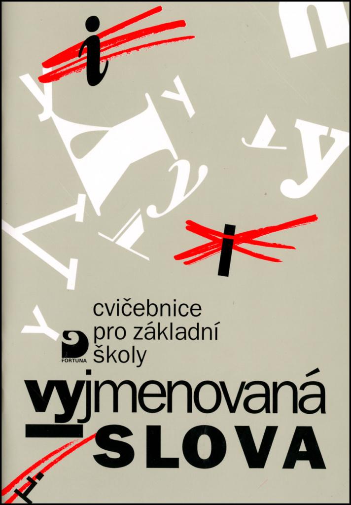 Vyjmenovaná slova - Jiřina Polanská