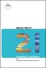 21 tajemství úspěchu - Brian Tracy