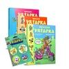 Balíček 4ks Komisař Vrťapka 3knihy +Plaketa s odznáčkami -