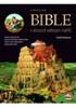 BIBLE V OBRAZECH SVĚTOVÝCH MALÍŘŮ - DENIZEAU GÉRARD