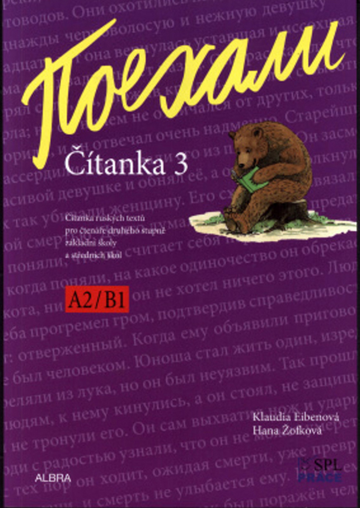 Pojechali Čítanka 3 - Hana Žofková