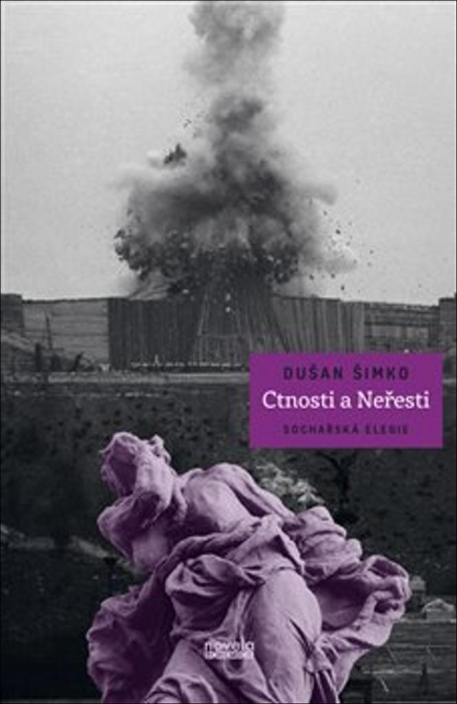 Ctnosti a Neřesti - Dušan Šimko