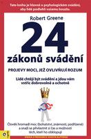 24 zákonů svádění - Robert Greene